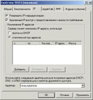 vpn_html_7e1d89f4.png