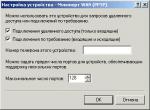 vpn_html_m7f1a37c6.png