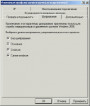 vpn_html_m85c0365.png