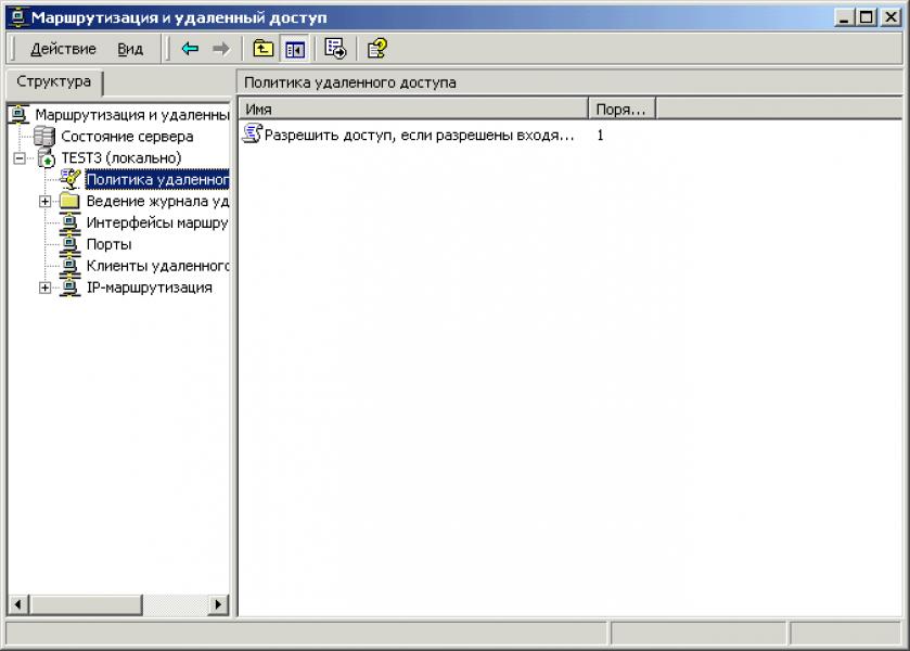 Инструкция По Настройка Vpn Подключения Сервер 2003